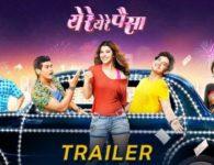 Ye Re Ye Re Paisa (2018) – Marathi Movie: Ye Re Ye Re Paisa is upcoming marathi movie which is directed bySanjay Jadhavand produced byOmprakash bhatt , Swati khopkar, Sujay...