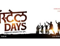 Hostel Days (2018) – Marathi Movie : The story of the film is set in the 1990s. The film narrates the tale of a set of students who are residing...