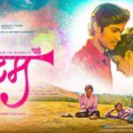 Yuntum-Marathi-Movie-696x381