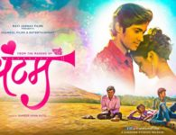 Yuntum (2018) – Marathi Movie : Yuntum is the story of love and an illusion of love, a decay of an instrument, a boy in the dilemma with a special...