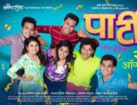 Marathi Movie Free Download, Posters, Story, Date, Stills