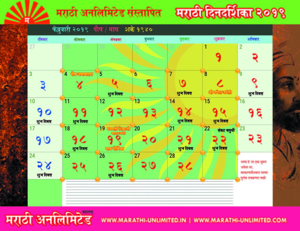 Free Learn Marathi From Hindi PC Download for Windows ...
