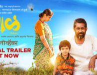 takatak marathi movie download torrent magnet
