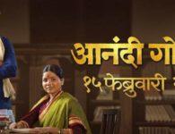 marathi movie torrentz2.eu