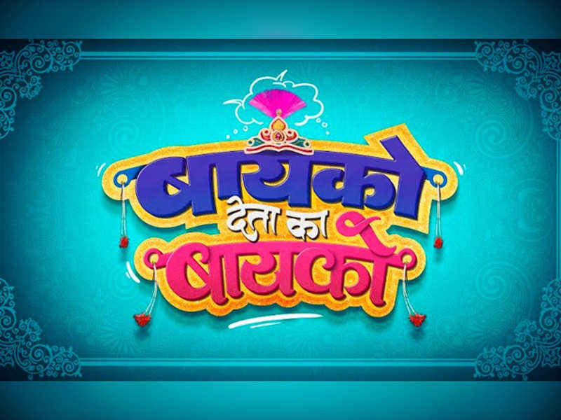 Marathi Movie Download : Movies for free, Upcoming Marathi