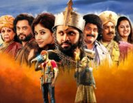 Marathi Movie Download : Movies for free, Upcoming Marathi movies