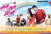 Marathi Movie Download : Movies for free, Upcoming Marathi